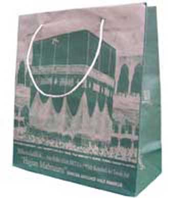 paper bag haji